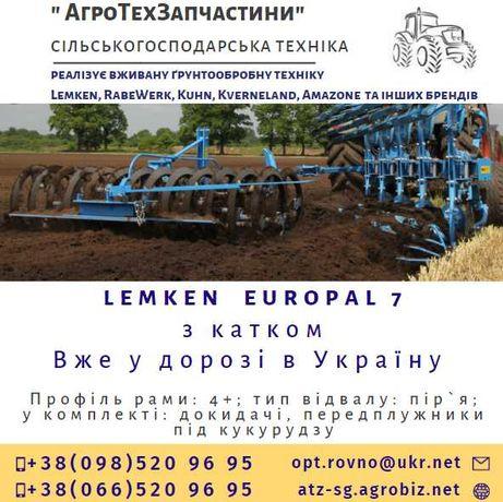 Плуг Lemken EurOpal 7, 4-х корпусний з катком   [Лемкен]   Плуги