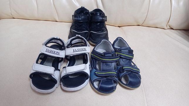 Детские ботинки и сандали (осенняя обувь)