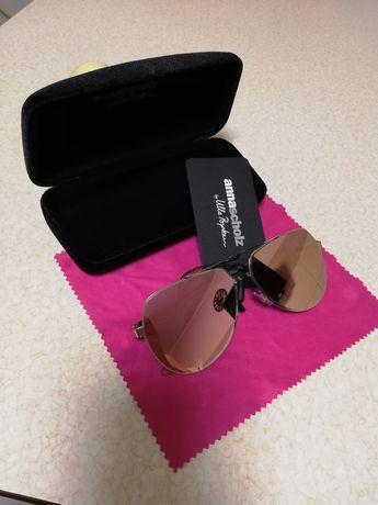 Okulary nowe różowe złoto różowe szkła