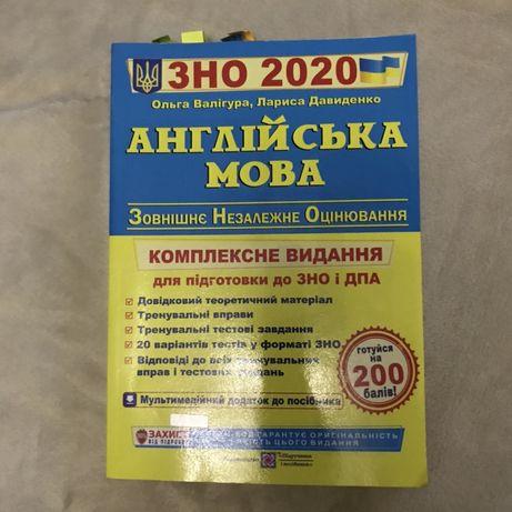 Комплексне видання 2020 з англійської мови для підготовки до ЗНО