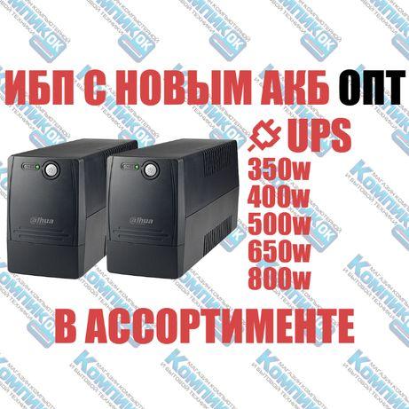 Бесперебойник, Стабилизатор, ИБП, UPS, 300, 350, 400 Ватт, ОПТ