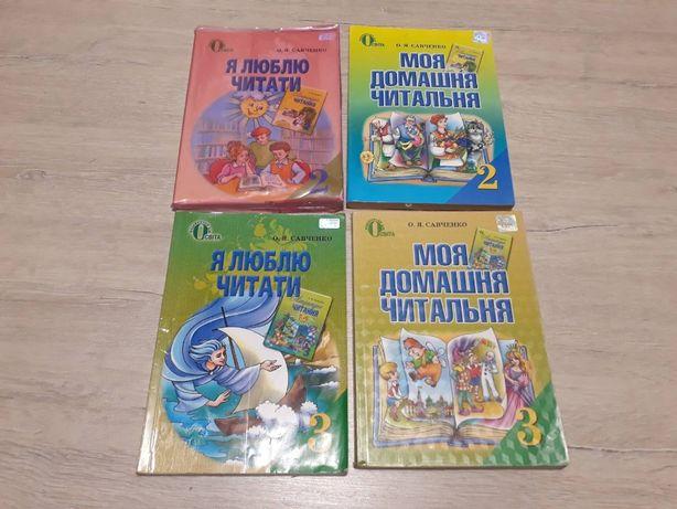 Продам школьную литературу