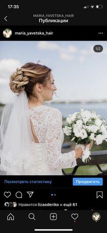 Визажист-Макияж Киев + Свадебные, вечерние, выпускные причёски. Выезд