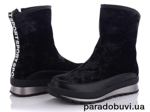 Новые ботиночки 36р