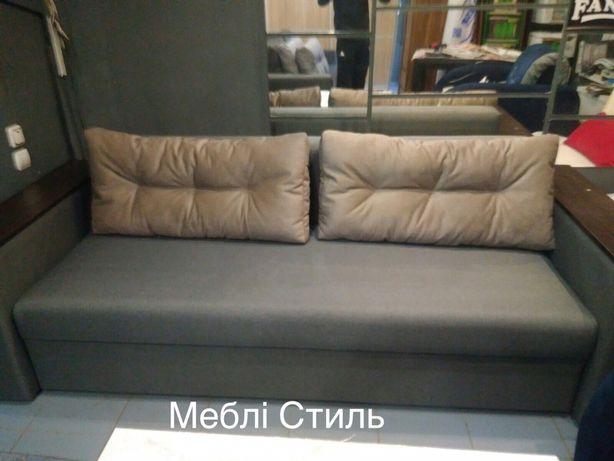 Акція /Диван новий / Диван розкладний / Склад диванів