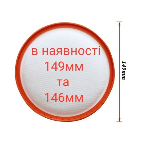 Фільтр пилососа   Hepa фильтр пылесоса