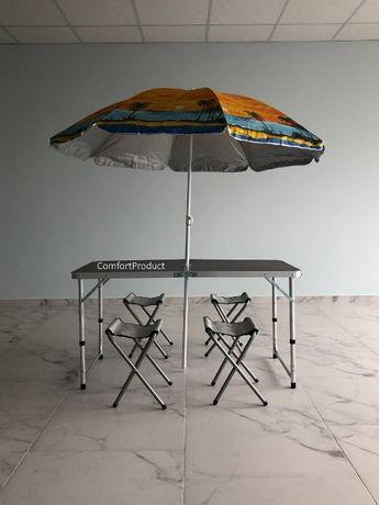 Стол раскладной для пикника в чемодане, стіл для пікніку  в чемодані