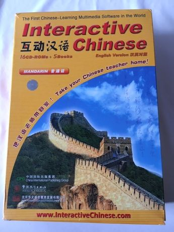 Mandarin Interactive Chinese Learning Mm e Guia Lonely Planet China