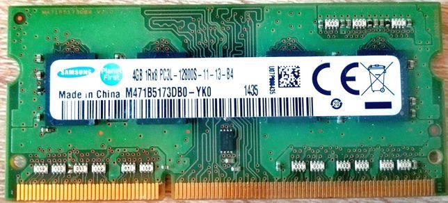 Pamięć RAM 4GB 1Rx8 PC3L-12800S-1600MHz - M471B5173DB0-YK0 DDR3L CL11