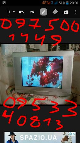 Телевизор Rolson 29 дюймов