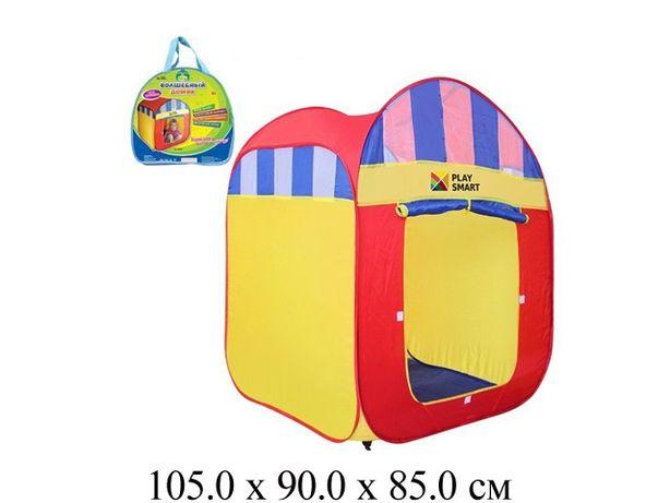 Детская палатка Волшебный домик Размер 90*85*105 см