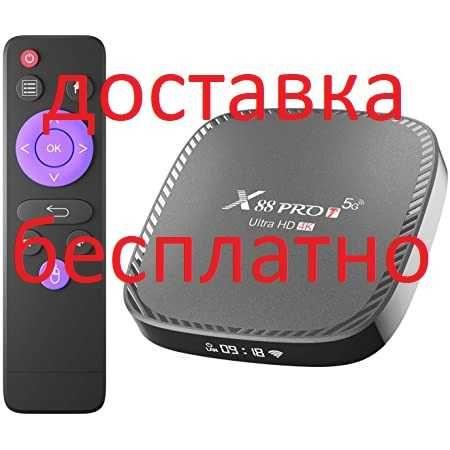 НОВАЯ АНДРОИД 10 ПРИСТАВКА медиаплеер СМАРТ ТВ БОКС tv x88 pro t iptv