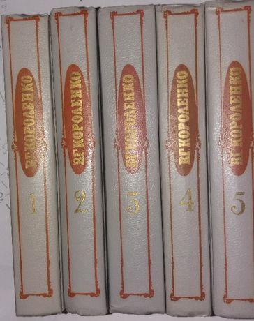 В. Г. Короленко. Собрание сочинений в пяти томах (комплект из 5 книг)