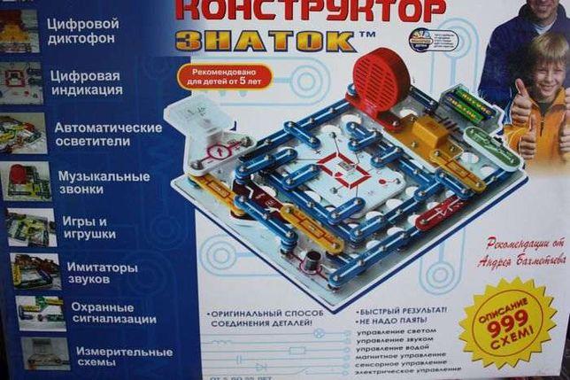 Знаток конструктор 999 схем артикул REW-K001 оригинал Znatok новый