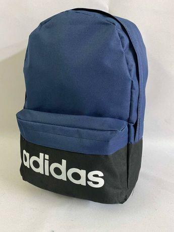 Рюкзак Адидас Adidas Школьный спортивный рюкзак темно-синий