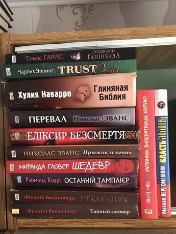Книги, книга,библиотека