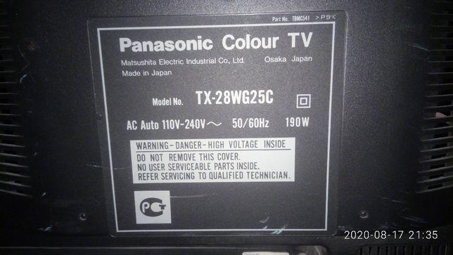 Телевизор Panasonic tx-28wg25c gaoo wide ddd широкоформатный