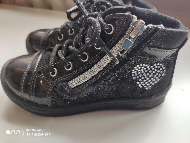 Buty dziewczęce Lasocki r. 24