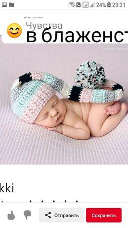 Прокат одежды  для фотосессии  младенцев