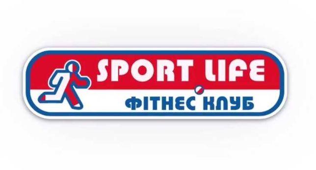 Абонемент в Sport Life Індустріальний