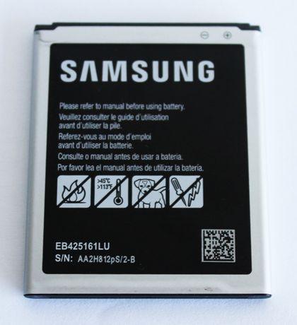 Bateria original Samsung Galaxy Ace 2 EB425161LU de 1500mAh
