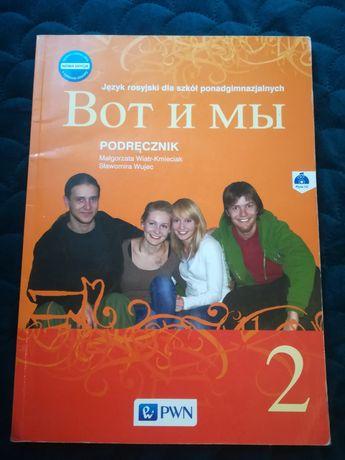 Książka do języka rosyjskiego