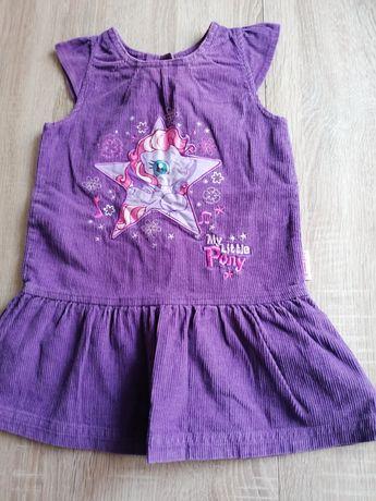 Sukieneczka ze sztruksu