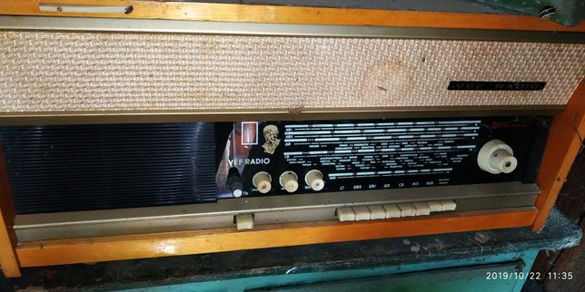 Продам реалитет радио