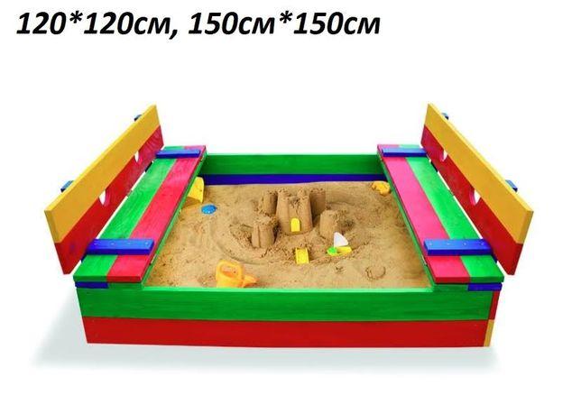 песочница детская деревянная 120см, 150см, +подарок