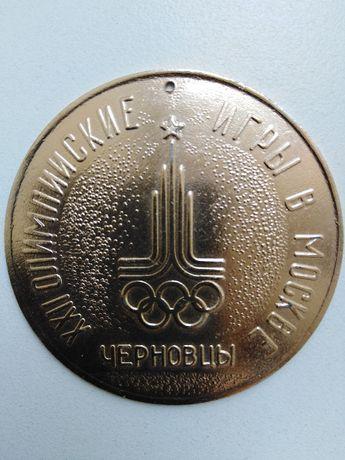 "Памятный знак "" ХХІІ олимпийские игры"""