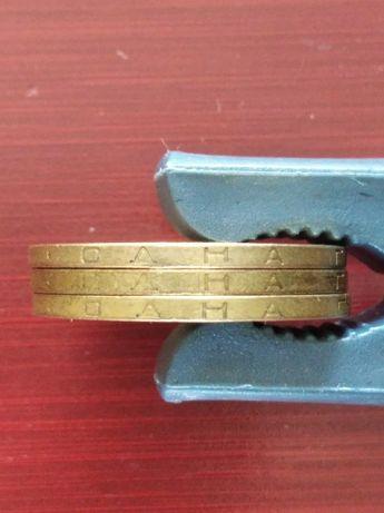 Набор монет 1 гривна из трёх штук (смотрите описание)