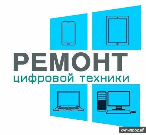 РЕМОНТ Телефонов Ноутбуков Планшетов Прошивка Разблокировка Славянск