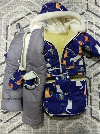 Комбинезон-трансформер 3 в 1 ( курточка, конверт, штаны)
