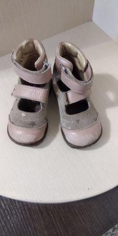 Туфлі ортопедичні