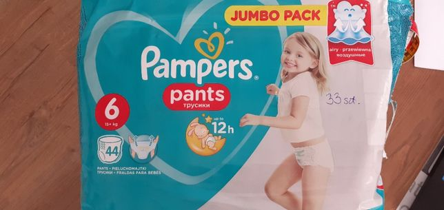 Pieluchomajtki Pampers pants rozm. 6 33/44szt.