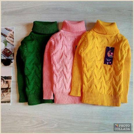 Мягкий свитер с горлышком для мальчика и девочки