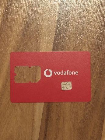 Номер 050 Vodafone 2040533