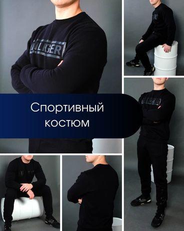 Тоmmу Нilfigеr мужской спортивный костюм на флисе. Свитшот