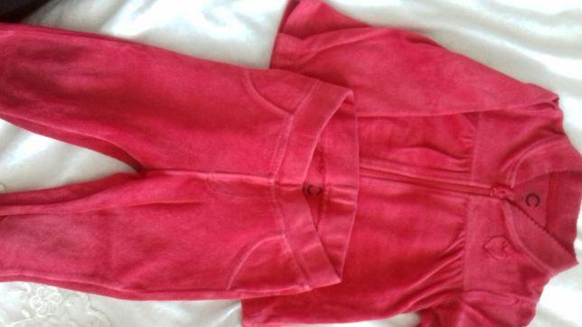 Dresik Cubus 86 1,5 roku czerwony pluszowy