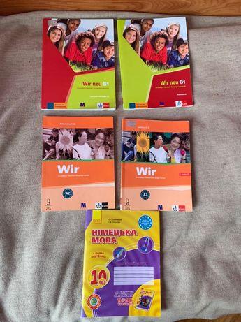 Прадам учебники по немецкому языку
