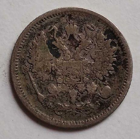 Монета 1901---10 коп, монета 1904---2 коп. Якорь малой