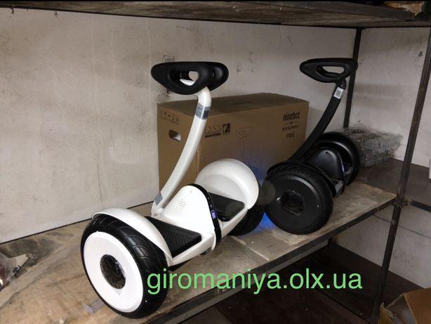 Сигвей Segway-Ninebot Mini 10.5 дюйм 54v Гироскутер