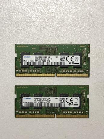 Оперативная память для ноутбука Samsung 8Gb(4+4) DDR4-2666