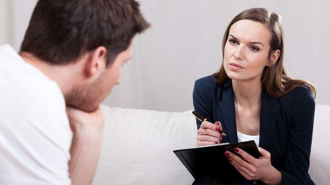 Прийом лікаря психотерапевта