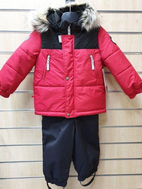 Комплект зимний (Куртка+полукомбинезон) Lenne MORGAN для мальчика