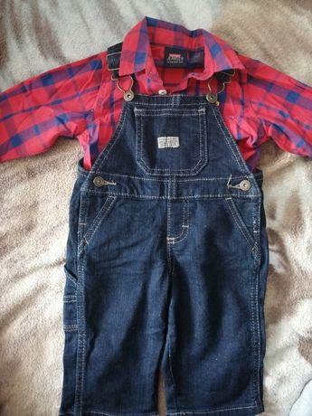 Sprzedam ubrania chłopięce