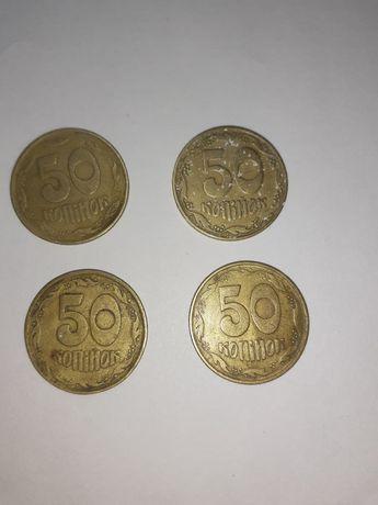 Монеты 50к и 10к - 1992г. И 1996г.