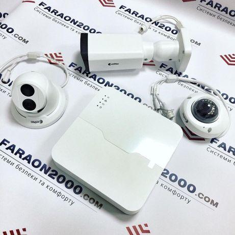 Комплект умного видеонаблюдения с аналитикой Zet Pro