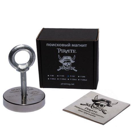 •F-120• Поисковый магнит ПИРАТ + ТРОС в подарок + Бесплатная доставка*