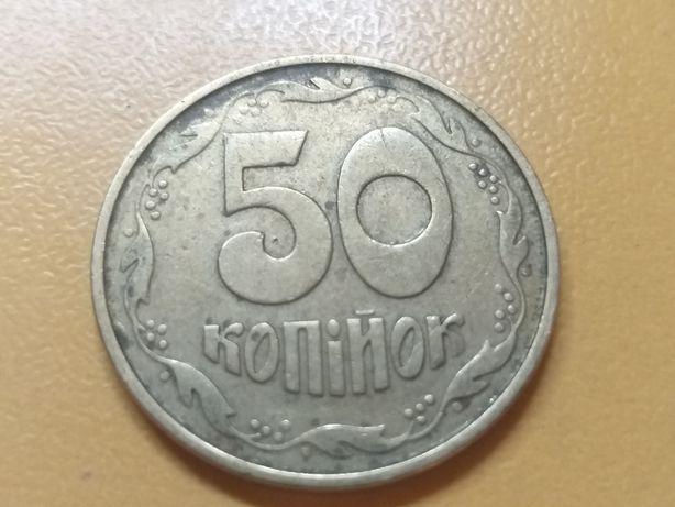 50 копеек 1994 года 1.1ААм